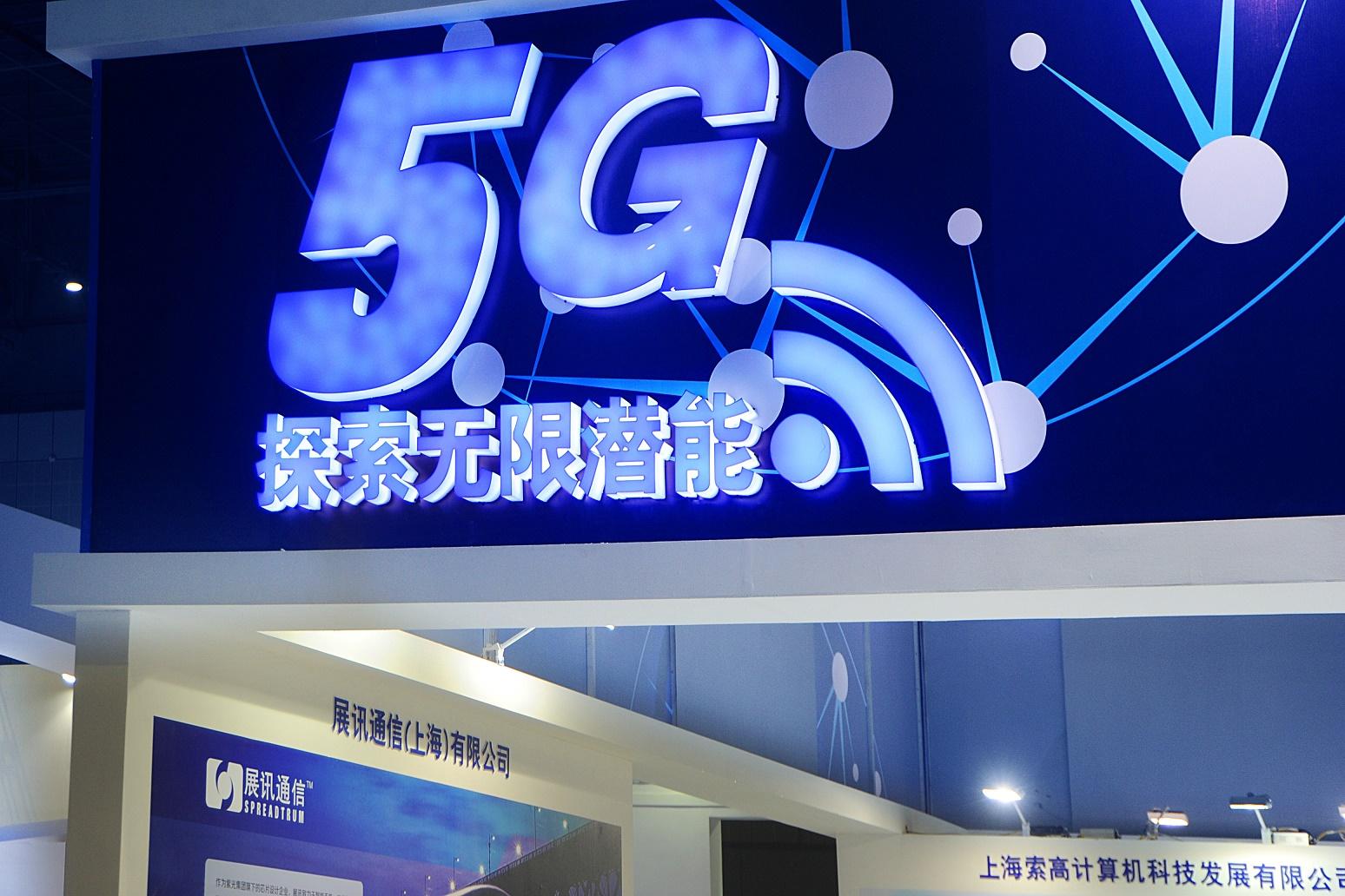 A tecnologia 5G está na base desse novo desenho de futuro. Foto Zhu lan / Imaginechina