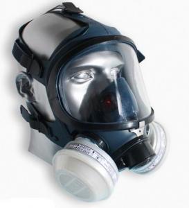 Máscara completa: reforço adicional. Reprodução Mercado Livre
