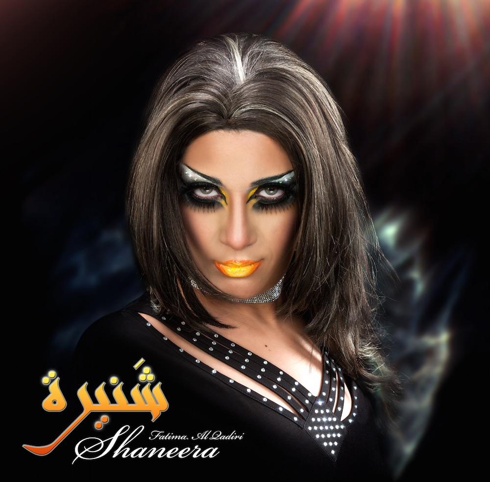 Capa de Shaneera: Fatima trocou o visual sóbrio para discutir gênero (Reprodução)