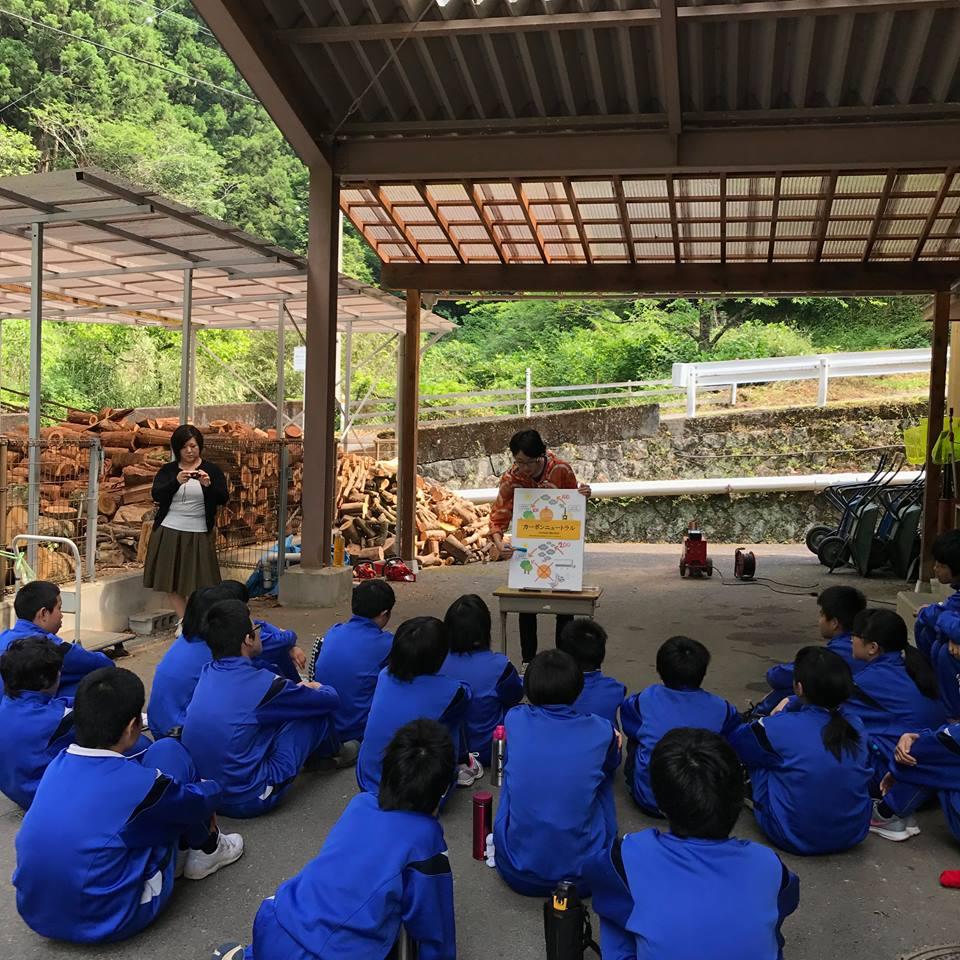Povoado de Kamikatsu, no Japao. Foto de divulgacao