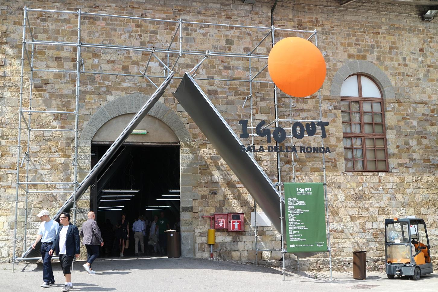 I Got Out: projeto dentro da feira foi inspirado no equilíbrio entre o homem e o meio ambiente (Foto: Janaina Cesar)