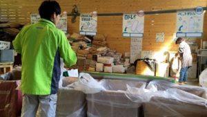 Central de Reciclagem em Kamikatsu. Foto de Divulgacao