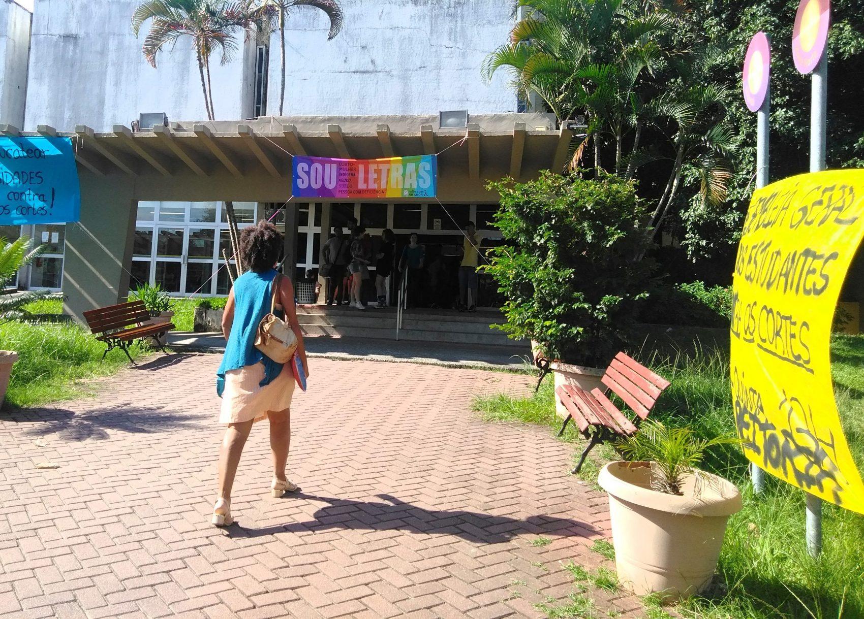 Faculdade de Letras da Ilha do Fundão tem o único fraldário do campus com mais de 30 mil alunos (Foto Bárbara Lopes)