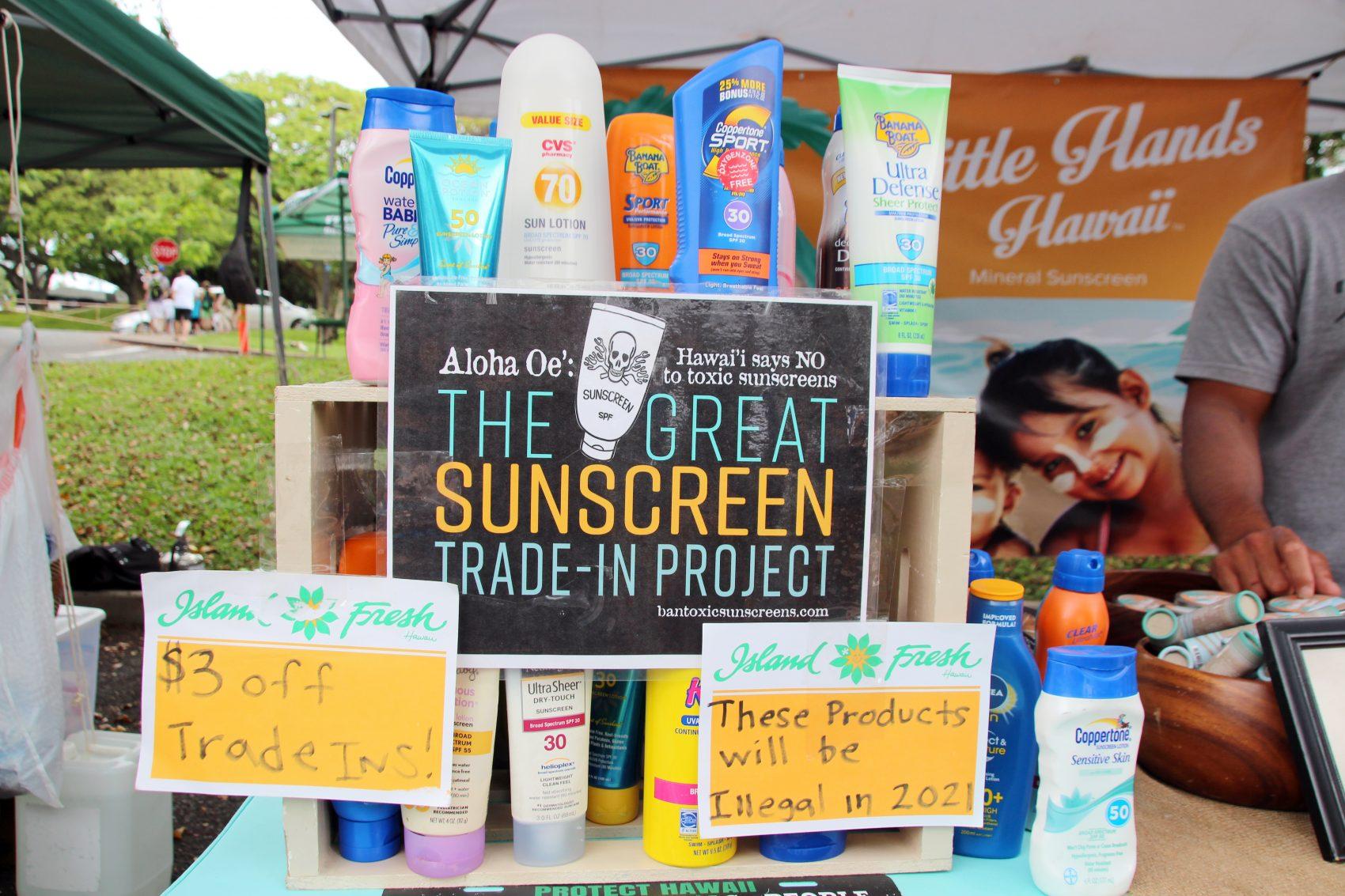 Filtros solares à venda no Havaí: pesquisa analisou 1300 e constatou que eles não passariam por regras de segurança da agência americana para medicamentos e alimentos (Foto: Christina Horsten/DPA)