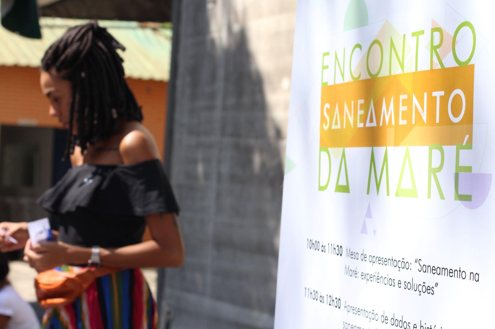 Encontro Saneamento da Maré em 2019: tema presente nos debates dos moradores desde o começo da ocupação da região (Foto: Larissa Amorim/Casa Fluminense)