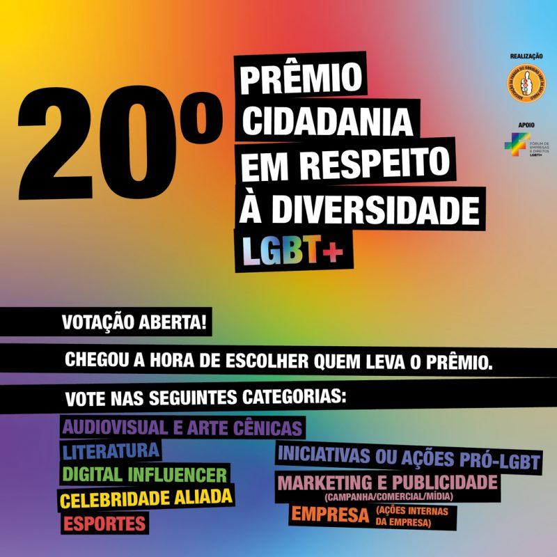 20º Prêmio Cidadania em Respeito à Diversidade LGBT+