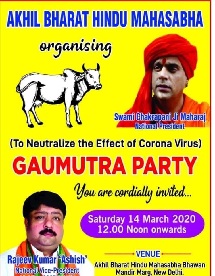 Cartaz da Festa da Urina da Vaca, divulgando sua capacidade de neutralizar os efeitos do coronavírus: epidemia de pseudociência na Índia (Foto: Reprodução)